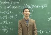 苗金利讲高考数学:07-2变量的线形相关分析