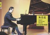浙江音乐学院音乐表演(钢琴演奏)学员,来自杭州音悦课的朱岳宏