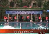 """2018中国·汕头第十届健乐优越""""龙光杯""""游泳系列赛总决赛"""