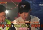 """韩国有一档关于""""中国美食""""的节目叫什么?"""