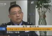 """央视法制频道《一线》:""""北上发财团""""落网记"""