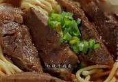 舌尖上的中国 相逢 就没见过这么多牛肉的牛肉面,好想吃一碗