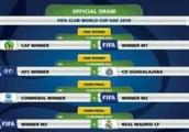 2018世俱杯赛程 总决赛日期12月23日时间 0:30