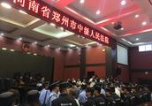 开赌场、收保护费……郑州一黑社会团伙今日被公开宣判