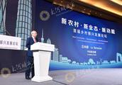 中民投总裁吕本献:把河南作为实施乡村振兴战略的主战场