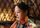 《如懿传》最大赢家原来是她,儿子最终成了皇帝!