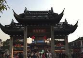 美好回忆-上海七宝古镇