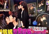 欧阳娜娜姐姐欧阳妮妮与男星湿吻4分钟 画面令人脸红心跳 欧阳妮妮200元事件个人资料