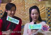 杨紫、邓伦大型互怼现场:来,粉爱情CP的出坑,最佳损友无疑!