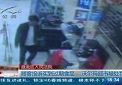 顾客投诉买到过期食品 沃尔玛超市被处罚不服状告市场监督管理局