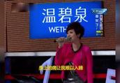我爱记歌词杨丽领唱经典老歌《风雨彩虹铿锵玫瑰》好好听