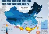 北京的天气特点