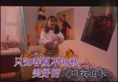 北京小妞歌词