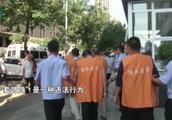 """西安:男子身陷巨额""""套路贷""""无力还被非法拘禁"""