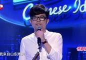 中国梦之声:听!北漂男孩,姜兴琦弹唱《斑马斑马》,太感人了!