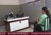 视频:微信转发暴恐视频 无知女子被拘十日