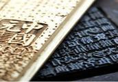 北京优印良品科技有限公司怎么样?