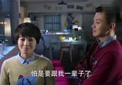 金牌律师:苏东向朱言表白,正在恩爱却被小孩发现,瞬间尴尬!
