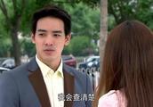 《恋恋不忘》梁氏集团跟创美争抢家电市场,向俊质问梁跃琪