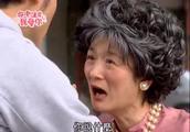 命中注定我爱你:太好笑了!奶奶眼里只有曾孙,存希地位一落千丈
