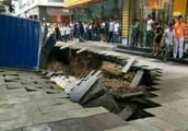 甘肃省长批示兰州查清路面塌陷原因,官方公布专家调查结论