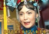 还珠格格:皇后阴谋败露皇上大发雷霆要把皇后押入宗人府!