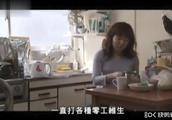 日本社会的《三和大神》:靠打零工维持生计的女飞特族