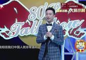 中美合拍《西游记》白龙马竟要吴亦凡来演!