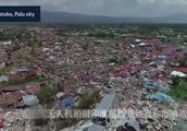无人机航拍,印度尼西亚地震和海啸的破坏力巨大!