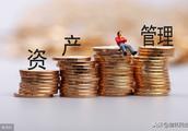 中国家庭资产配不同于同发达国家!房子占了主要,几乎无金融类