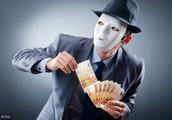 外贸人警惕!已发现有客户与银行勾结行骗