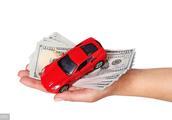 贷款买车要走哪些流程?看完这篇攻略,你分分钟就会
