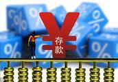 以最新利率,以下5种银行存款,10万元存一年的利息相差多少?