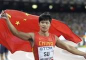 中国飞人已成世界飞人!苏炳添以6秒47再夺冠并且排名世界第一