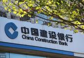 建设银行电子承兑汇票如何签收的9个步骤