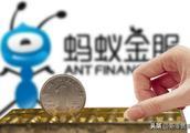 蚂蚁金服、财付通等6家运营商或率先拿下香港虚拟银行牌照