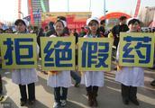 重庆巫山一女子销售假药被判刑