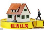 个人出租住房需要缴纳哪些税?