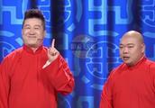 《欢乐喜剧人》张鹤伦调侃金庸惹争议!而他影射德云社是马戏团!