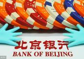 北京银行电子承兑汇票转出后怎么撤销,这个功能好实用!