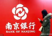 南京银行140亿元定增时,给自己挖了个坑,却帮了华夏银行大忙