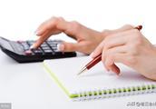 会计发现账薄记录与实物不符,怎么处理?这6个常识,会计要记牢