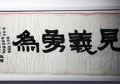 赵宇案再次告诉我们一个真理——方向错了,停止就是进步。|050