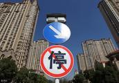 中国人口下降不可避免,五年后还有人买房吗?