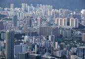 香港楼市盛极转衰:明年底将跌15% 10年上升周期完结