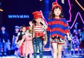 西安时装周童年物语,艺鑫文化小超模带你踏上时尚之旅