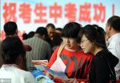 北京中考严禁违规提前招生 随迁子女可参加中职录取