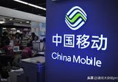 中国移动与华为不合?无稽之谈!