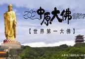 世界最高佛像,高208米重18000吨,花了几个亿,为何得不到好评?