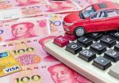 贷款买车的三种类型,汽车销售最爱第三种,看看你中招没?
